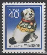 Japan postfris 1981 MNH 1497 - Nieuwjaar / Newyear