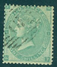 SG 90 1/- green. Very fine used CAT £300