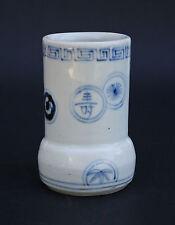 ANTIQUE CHINESE JAPANESE BLUE & WHITE PORCELAIN BEAKER VASE