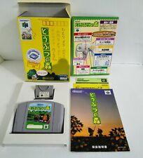Nintendo 64 Animal Crossing Doubutsu no Mori controller pack Box JP version