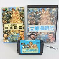 Mega Drive DAIKOKAI JIDAI Daikoukai Sega 1187 md
