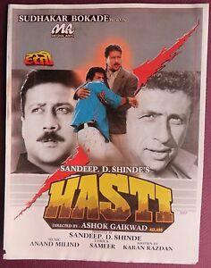 Jackie Shroff Naseeruddin Nagma Aruna Irani Hasti 1993 Bollywood Press Book