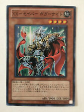 XX-Saber Boggart Knight TSHD-ENSP1 The Shining Darkness