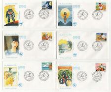 1998 France 6 FDC 1er jour les journées de la lettre / FDCa5