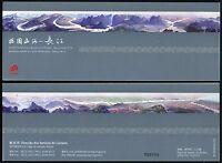 Macau Macao 2016 Berge und Flüsse Chinas Yangtze River Markenheft Postfrisch MNH