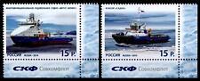 Hochseeschiffe:Eisbrecherschiff Vitus Bering,Schlepper Sadko.2W.Eck.Rußland 2014