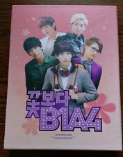 B1A4 - Boys Over Flowers Special Parody 2DVD+Photobook K-Pop