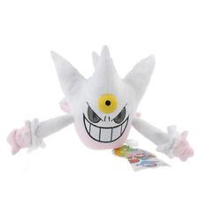 "Shing Mega Gengar Shadow Pokemon Plush Toy Stuffed Animal Soft figure Doll 7"""