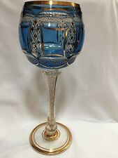 Antique Blue Bohemian MOSER Wine Goblet, Hock Stem with Gold, Signed