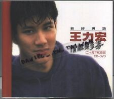 Leehom Wang 王力宏: Love Rival Beethoven 20th anniversary (2015) CD & DVD TAIWAN