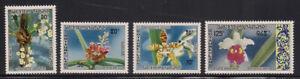 Laos   1971   Sc # 216-18,C79   Orchids   VLH   (1-363)