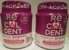 Recaldent CPP-ACP 2 - Chewing Gum Grape Flavour x 2 Packs - **FREE SHIPPING**
