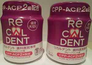 Recaldent Advanced CPP-ACP 2 - Chewing Gum Grape Flavour x 2 Packs