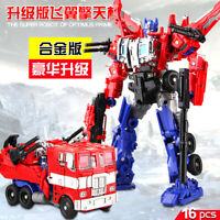 New Kids Gift Deformabl Optimus Primer DX9 Weapon Parts Auto Robot Model Package