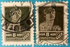 Russia 1923-25 Russian Gold Rouble Standart MNG VFU Rare variety ! HCV  RA#7771