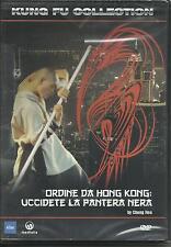 Ordine da Hong Kong: uccidete la Pantera Nera (1973) DVD