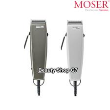 Professional hair clipper Moser Primat Titanium 1230-0051*0053 100% Original