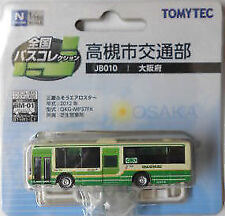 1/150 N scale TOMYTEC The Bus Collection - OSAKA BUS JB010
