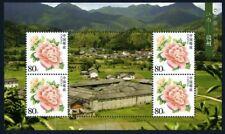 China 2013 souvenir sheet Ganzhou MNH Mi 3551 unlisted CV $13.20 180118039