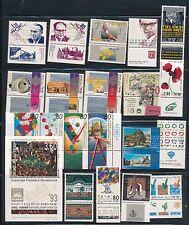 Israel 1993 Year Set Full Tabs + s/sheets VF MNH