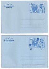 UAE ABUDHAB 1971 TWO AIR LETTER W/ 40 FILS F613 ONE REVALUED TO 50 FILS ALL WERE
