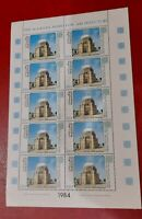 1984 PAKISTAN AGA KHAN AWARD FO ARCHITECTURE SHAH RUKN I ALAMS TOMB SHEETLET UMM