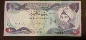 Iraq 10 Dinar BundleX100 ابن الهيثم 1980 VF