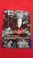DARKRAI BW73 PROMO JUMBO PV110 HOLO REVERSE FULL ART CARTE POKEMON RARE VF FR