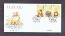 China 2005-13 600th of Zhenghe's Voyages in West Seas 鄭和 FDC A