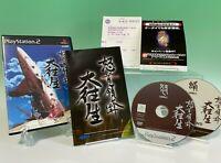 IGS game Card Dodonpachi dai ou jou  black version for PGM sheep/_nova