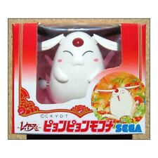 Magic Knight Rayearth Jumping Mokona Figure Toy by SEGA Brand New DISCONTINUED!!