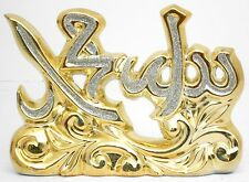 Islamic Muslim gold color ceramic/Favor Allah & Mohammad Home decorative