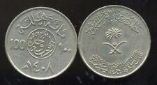 ARABIE SAOUDITE 100 halala  ( 1 ryal )   1408 - 1988