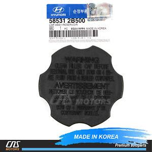 GENUINE BRAKE MASTER CYLINDER RESERVOIR TANK CAP for Hyundai Kia 585312B500⭐⭐⭐⭐⭐
