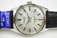 Seiko Lord Marvel 5740-8000 Hi-Beat 36000 Vintage SS Manual Winding Mens Watch