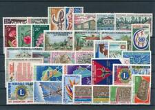 [G353348] Cameroon good lot of stamps very fine MNH