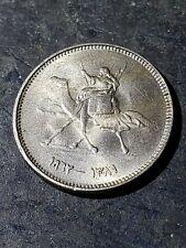 1962 (1382) Sudan 2 Piastres Coin #AW