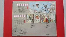 2015-8 《中国古典文学名著-- 【西游记】(一)》 特种邮票丝织首日封和小型张丝织首日封