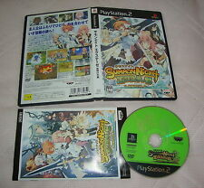 SUMMON NIGHT EXCTASY - RPG PS2 PLAYSTATION 2 IMPORT JAPAN