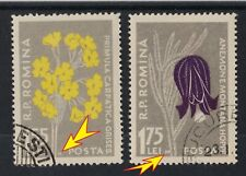 """2 STAMP WITH 2 ERROR """"M"""" ROMANIA 1957""""Carpathian Mountains Flowers""""USED WITH GUM"""