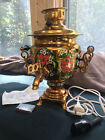 Vintage Working Soviet Electric Samovar Hand Painted tea/coffeepot Made in USSR