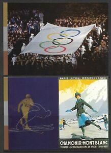 """1997 Norway """"Olympic Museum"""" unused postal card set of 10"""