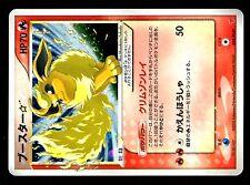 PROMO JAPANESE POKEMON PLAY HOLO N° 024/PLAY PYROLI FLAREON STAR
