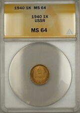 1940 USSR Russia 1K Kopeck Coin ANACS MS-64