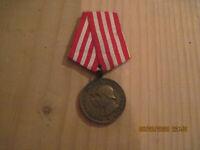medal-Romania-Rpr period,1947-1966