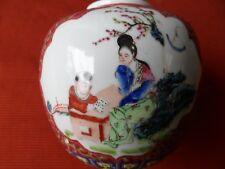 Vintage chinese ginger jar Pentola senza coperchio