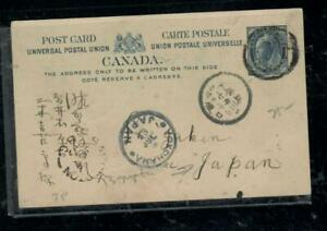 CANADA COVER (P0207B) 1899 QV 2C LEAF PSC  SAPPERTON BC TO JAPAN   WOW!!!