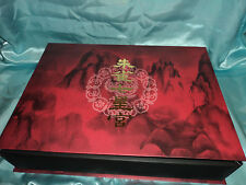 Fushigi Yuugi (Yugi) Collectors Box - Tomahome wallscroll, 20 prints, mirror,etc