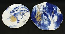 More details for pair of meissen aquatinta decorative blue white gold plates - h63