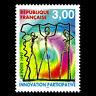 """France 1997 - """"Innovation Participative"""" - Sc 2553 MNH"""